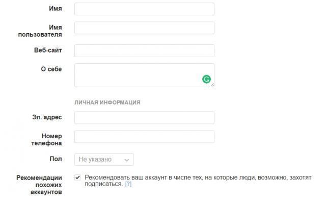 Продвижение в Инстаграм: как сделать, чтобы бизнес-аккаунт «выстрелил»? | iProWeb