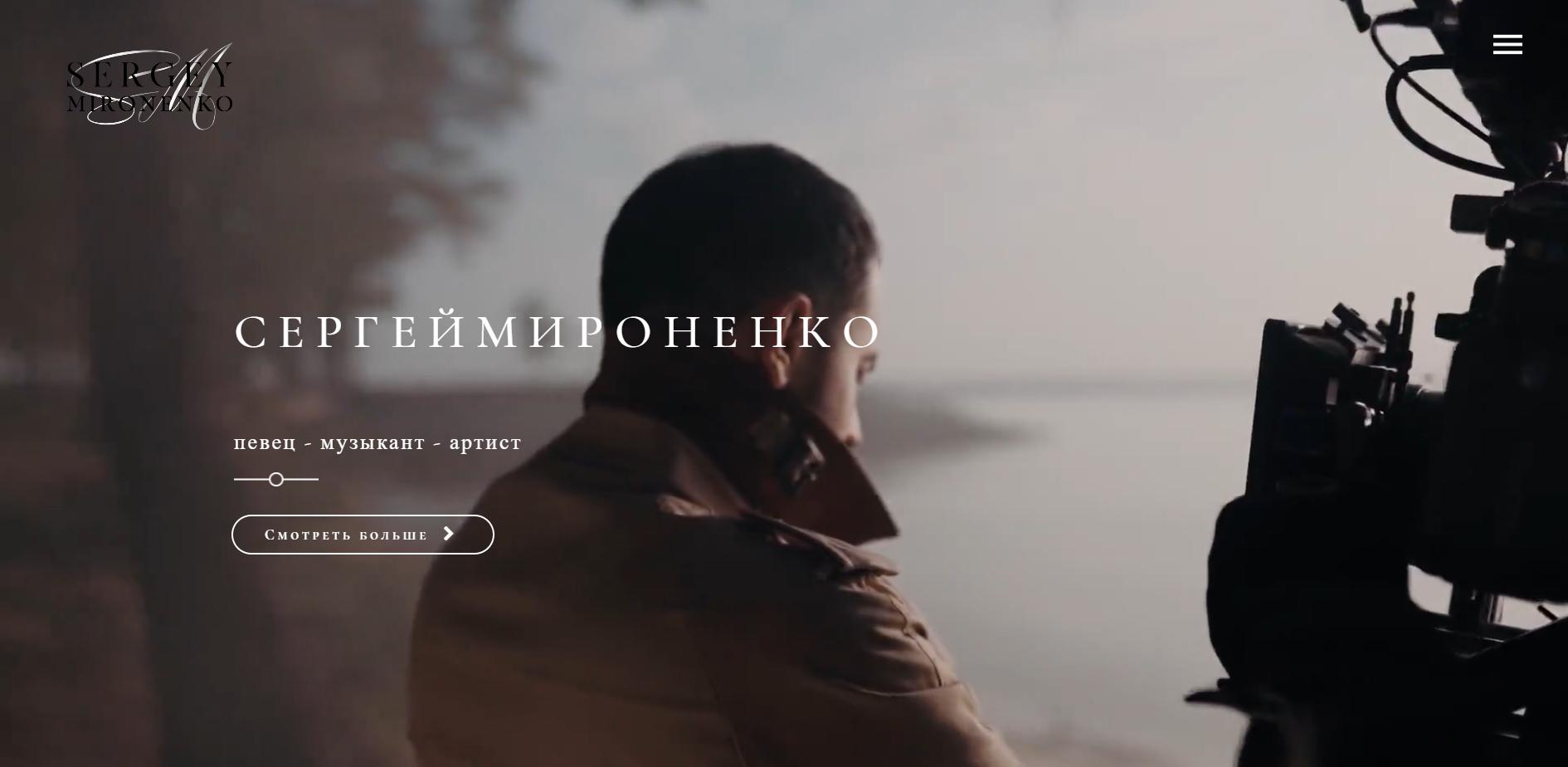 Сергей Мироненко | iProWeb