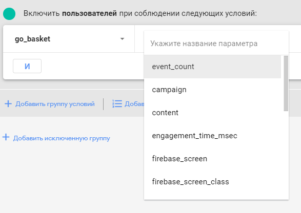 Регистрация, установка и базовая настройка Google Analytics 4 | iProWeb